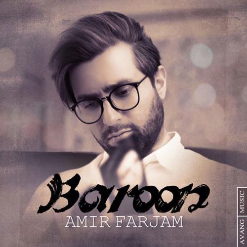 Amir Farjam Baroon
