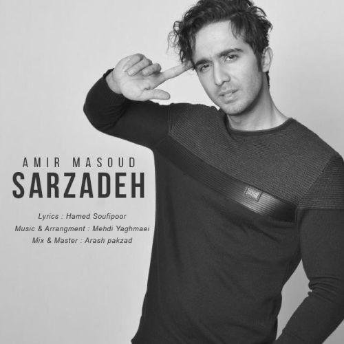 Amir Masoud Sarzadeh