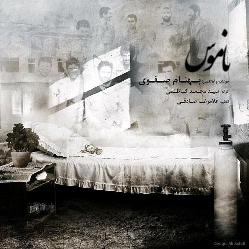 Behnam Safavi Namoos