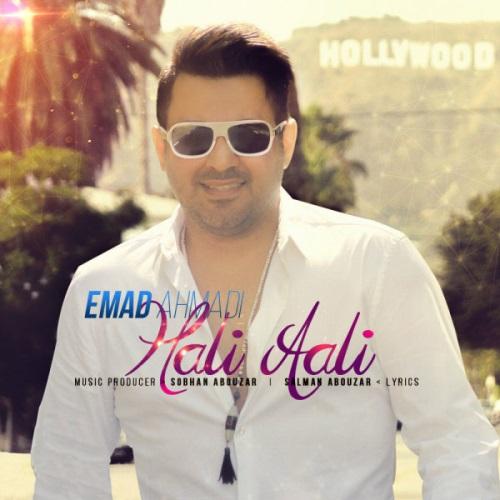 Emad Hali Aali