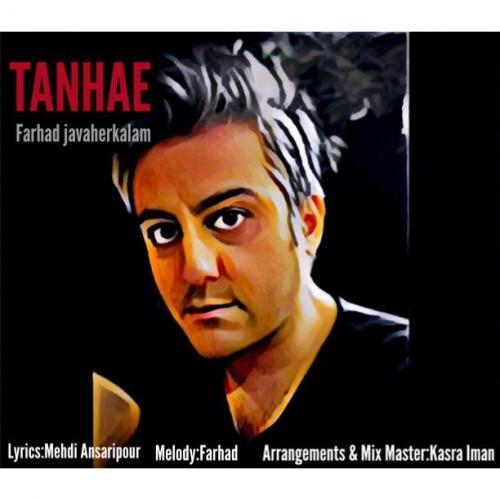 Farhad Javaherkalam Tanhae