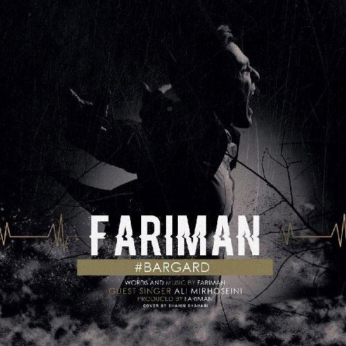 Fariman Bargard