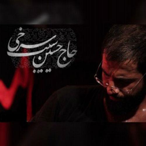 Haj Hossein Sib Sorkhi Ghadam Ghadm Ba Ye Alam