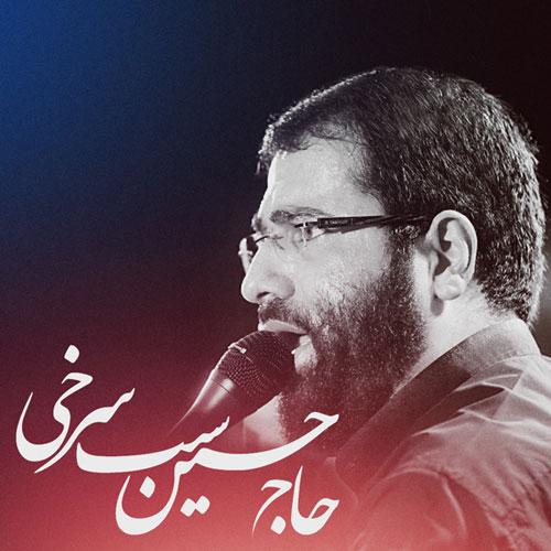 Haj Hossein Sib Sorkhi Madahi
