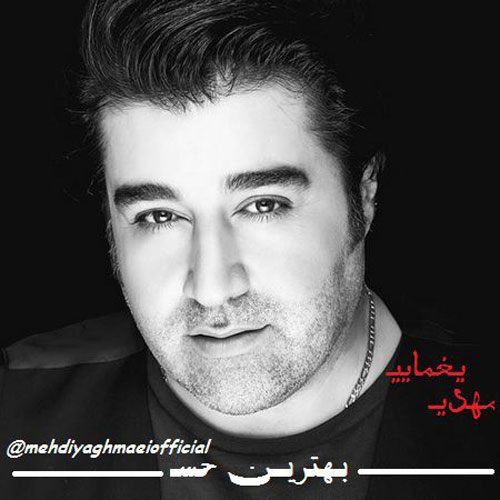 Mehdi Yaghmaei Behtarin Hess