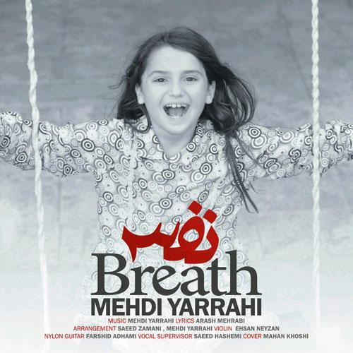 Mehdi Yarrahi Nafas Video