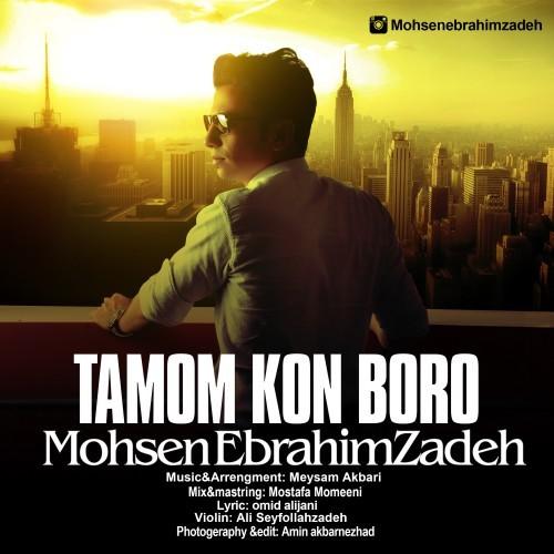 Mohsen Ebrahimzadeh Tamom Kon Boro