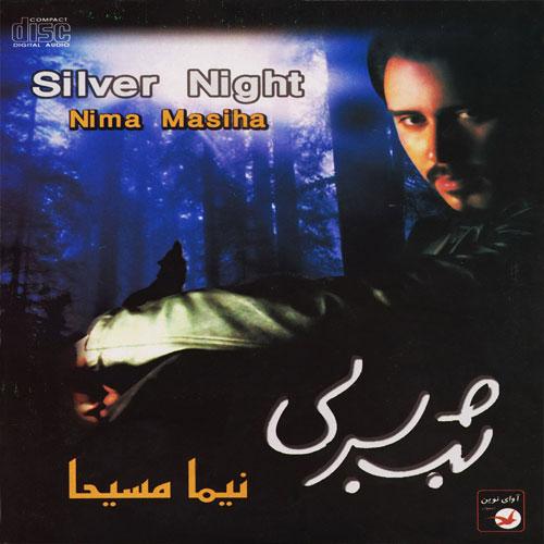 Nima Masiha Shabe Sorbi