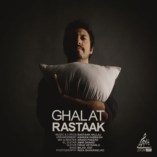 Rastaak Hallaj Ghalat
