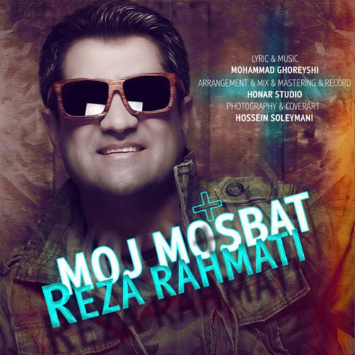 Reza Rahmati Moj Mosbat