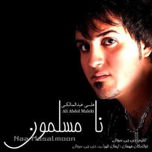 Ali Abdolmaleki Na Mosalmon