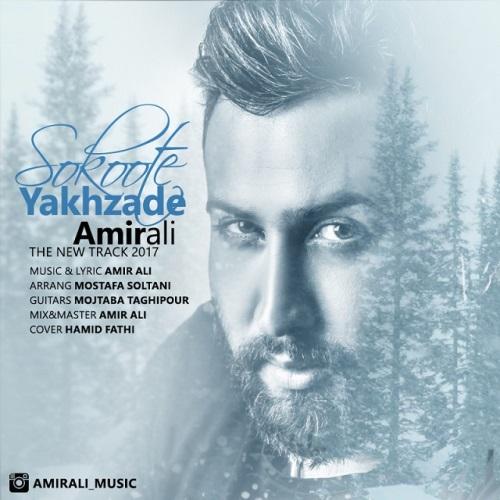 AmirAli Sokot Yakh Zadeh