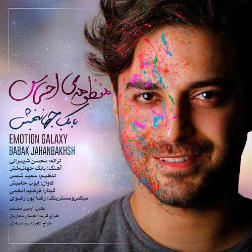Babak Jahanbakhsh Manzoomeye Ehsas
