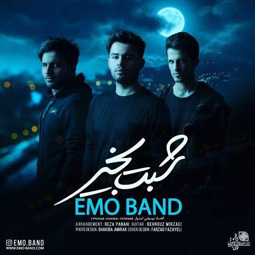 EMO Band Shabet Bekheyr