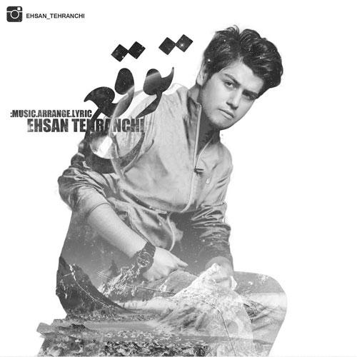 Ehsan Tehranchi Tavagho