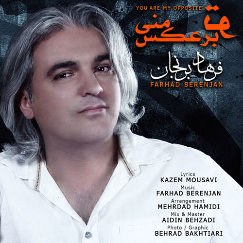 Farhad Berenjan To Bar Akse Mani