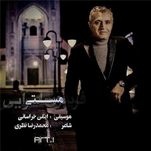 Fereydoun Asraei Masti