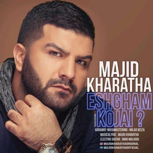 Majid Kharatha Eshgham Kojaei