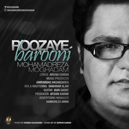 Mohammadreza Moghaddam Roozaye Barooni