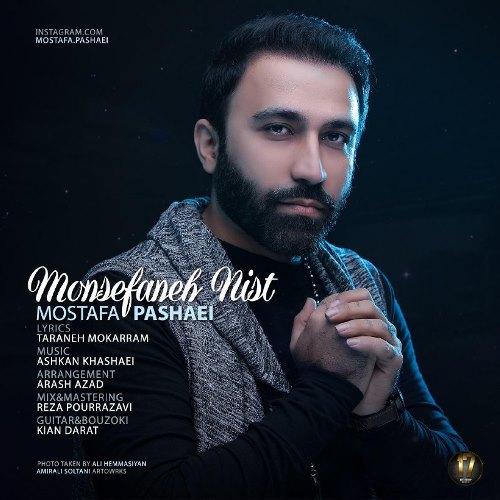 Mostafa Pashaei Monsefaneh Nist