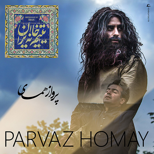 Parvaz Homay Ey Mihanam