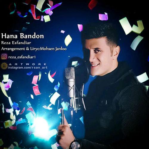 Reza Esfandiar Hana Bandon