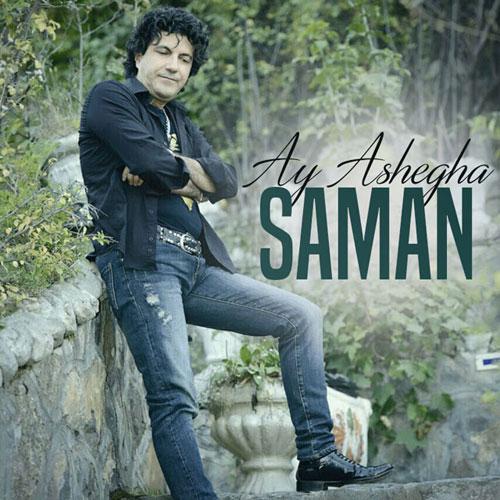 Saman Ay Ashegha
