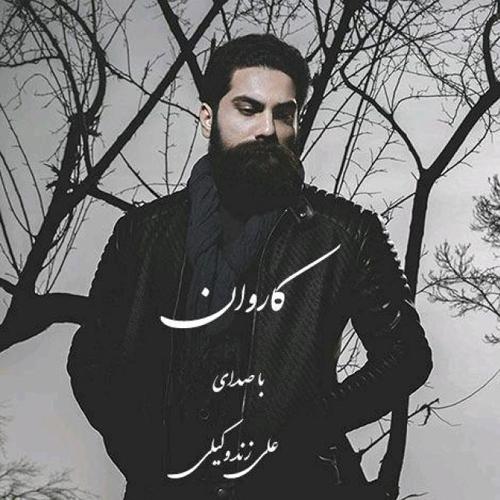 Ali Zand Vakili Karevan