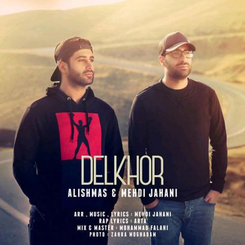 Alishmas Mehdi Jahani Delkhor