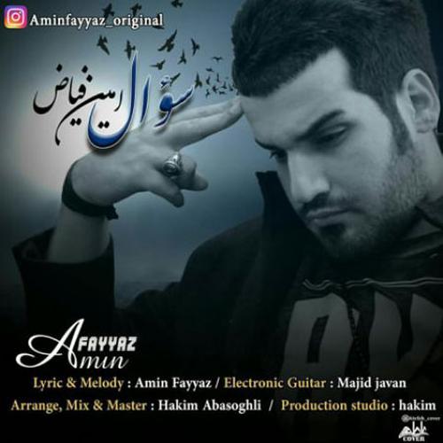 Amin Fayyaz Soal