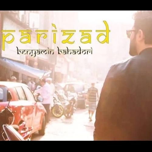 Benyamin Bahadori Parizad