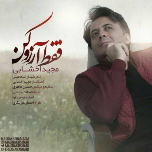 Majid Akhshabi Faghat Arezoo Kon