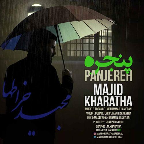 Majid Kharatha Panjereh