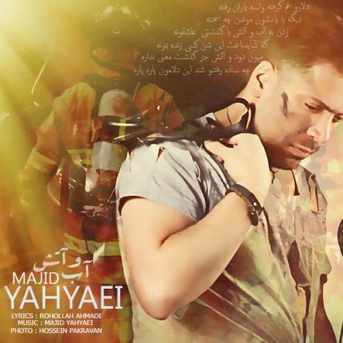 Majid Yahyaei Abo Atash