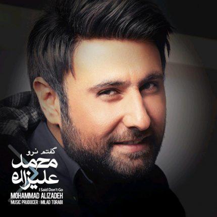 دانلود آلبوم جدید محمد علیزاده به نام گفتم نرو