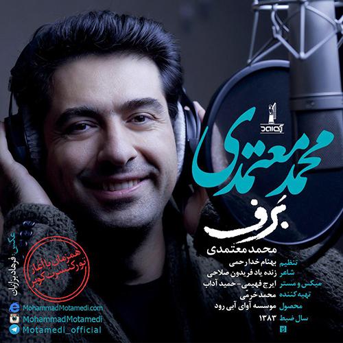 Mohammad Motamedi Barf