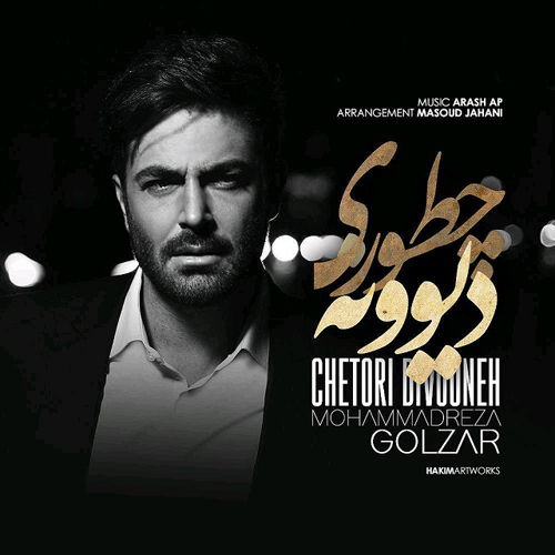 Mohammadreza Golzar Chetori Divooneh