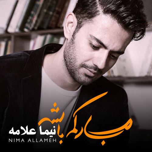 Nima Allameh Mobarakam Bashe