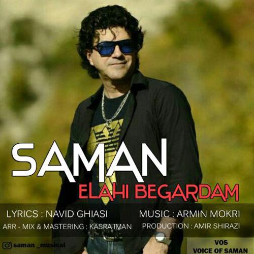 Saman Elahi Begardam