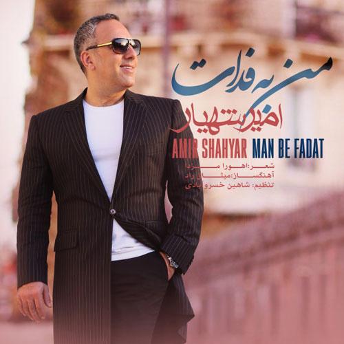 Amir Shahyar Man Be Fadat