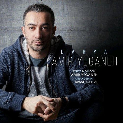 Amir Yeganeh Darya