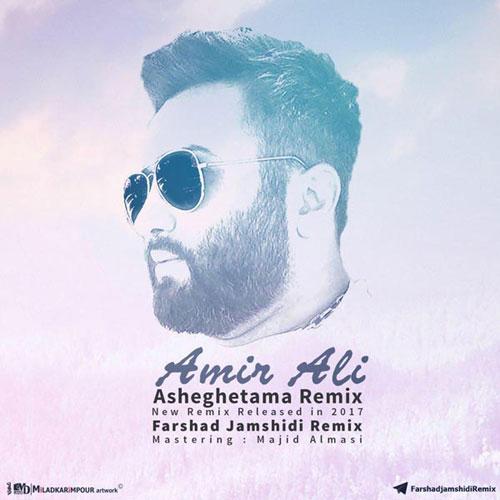 AmirAli Asheghetama Remix