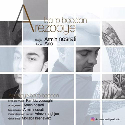 Armin Nosrati Ft Ario Arezooye Ba To Boodan