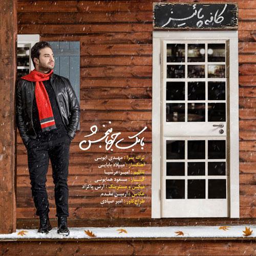 Babak Jahanbakhsh Cafe Paeiz