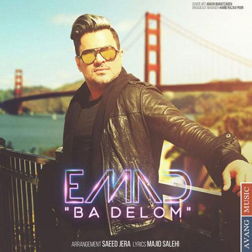 Emad Ba Delom