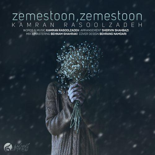 Kamran Rasoolzadeh Zemestoon Zemestoon