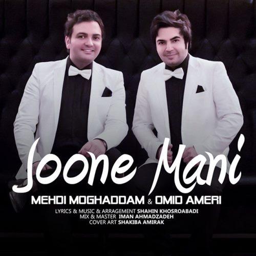 Mehdi Moghadam Omid Ameri Joone Mani