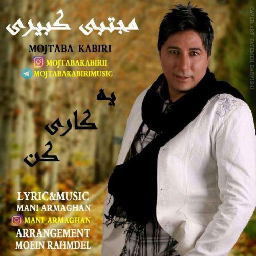 Mojtaba Kabiri Ye Kari Kon