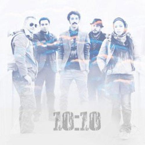 گروه 10:10