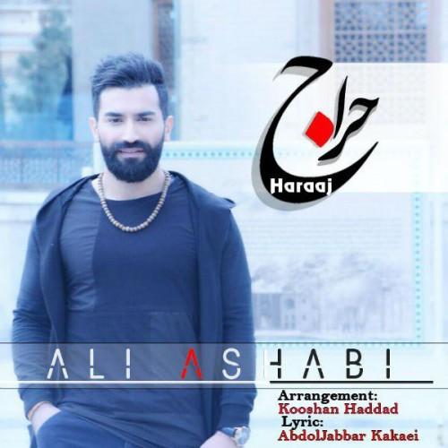 Ali Ashabi Haraaj